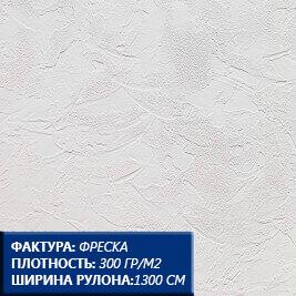 фреска (1)